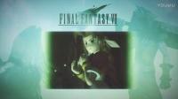 最终幻想系列30周年纪念宣传影片 永恒的遗产