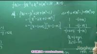 导数的恒成立问题(1)3-1 高一、高二、高三全套视频教程 司马红丽 全669讲+讲义+文档习题