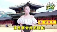 如何在国外使用中国驾照?