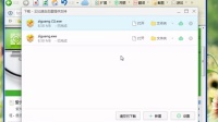 dell笔记本重装系统电脑装系统教程安装系统步骤