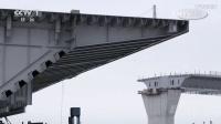 纪录片《超级工程Ⅱ》 第二集 中国桥