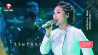 耳畔中国20170310《小背篓》湖南民歌 王相周 高清