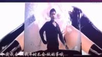 【2008nmj】Not Myself Tonight中文翻唱《今夜不是我》 加舞蹈版自拍MV
