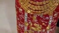 新娘 (公众微信:世纪钱币)