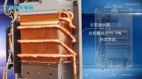航天厨卫电器 航天电器 厨房电器 厨卫代理 厨卫加盟 航天厨电 厨卫电器 燃气热水器