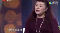 女子戴30万手镯向对自己恩重如山的保姆道歉 涂磊 这么贵吗