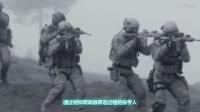 最快结束战斗时间20秒,飞虎队40年无一败绩