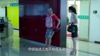 范伟去要账坐着等到公司下班,最后可怜的腿麻走不动路
