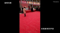 王二妮跟老公合唱:纤夫的爱