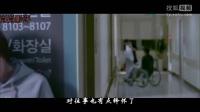 肖肖影评韩国电影《美娜的文具店》