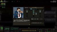 《《上帝之城:监狱帝国》》【轩Baby柒】-游戏娱乐视频解说-传奇典狱长-1
