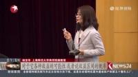 上海市消保委: 部分银行结构性理财产品预期最高收益率