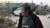 直击武汉事故车停车场 密密麻麻如汽车坟场
