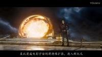 《银河护卫队2》银河怪兽大乱斗!