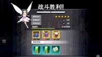 官方正版刀剑神域游戏体验