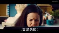 支付宝爆笑国际版广告!蛮有创意「中文字幕」