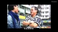 《星动亚洲》— 寻访黄元申