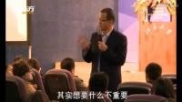 俞敏洪 ;在大学创业经验(三)