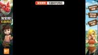 爱玩网-石器时代官方网站腾讯石器时代起源 EP27 拿到最新的传说恐龙鸟人啦_高清石器漆黑洞窟