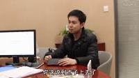 """安庆中行2017""""3.15金融消费者权益保护""""微电影展播"""