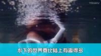 陈赫前妻拍广告疑出道,穿比基尼秀身材