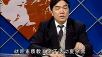 陶宏开-戒除网瘾的秘诀-心灵沟通与素质教育01