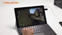 台电X5 Pro游戏软件实拍