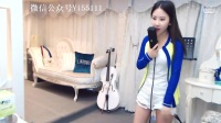 20170309美女主播小虾米翻唱凤凰传奇的《天蓝蓝》