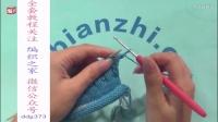 棒針毛衣編織款式開衫a實例收納袋12a男士圍巾編織款式圖片