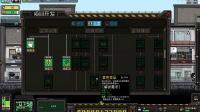《上帝之城:监狱帝国》【轩Baby柒】-游戏娱乐视频解说-传奇典狱长-2