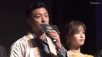 太阳城集团 Suncity Group - 「太阳娱乐文化项目巡礼」精彩回顾