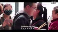《喜欢你》边巴德吉西藏大学食堂藏语版_高清