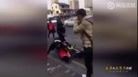 实拍苏州两健身房互抢生意,街头群殴上演暴力街区