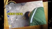 台湾:只因迟到2小时 快递员遭殴被逼磕头道歉