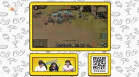 0311游戏大厅:《铁骑冲锋》07