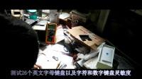 【原创】关于手机液晶屏幕碎屏维修的科普知识