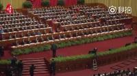 梁振英当选为全国政协副主席 会后七常委握手祝贺