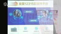 3月15日《上海早晨》内容提要 上海早晨 170315