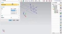 8.UGNX10.0入门级教程—认识坐标
