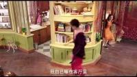 """迪丽热巴、张云龙、高伟光电影《傲娇与偏见》""""亲密宿敌""""预告片"""