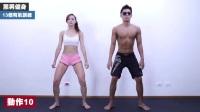 减肥知识:最新_怎样瘦小腿上的肌肉