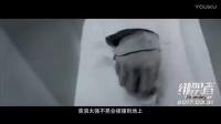 徐静蕾电影新作《绑架者》宣传曲《音浪》MV大首播