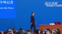 国务院总理李克强走进记者会现场
