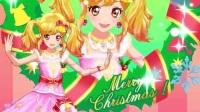 【スマートフォン用】アイカツスターズ!ミュージックビデオ『We wish you a merry (1)
