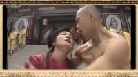 黄日华版最经典天龙八部,主题曲《难念的经》有很强的武侠风