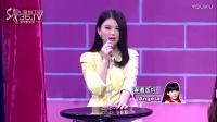 毛晓彤现场连线陈晓,成功骗过男友陈翔和众明星