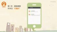 在重庆教你1分钟办政事儿—公积金账单快捷查询