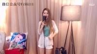 20170304女神级美女主播静静翻唱草蜢的《失恋阵线