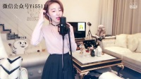 20170307女神级美女主播小潘潘翻唱曲婉婷《我的歌
