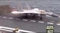 中国航母不是纸老虎 将弹射起飞并搭载预警机 170315